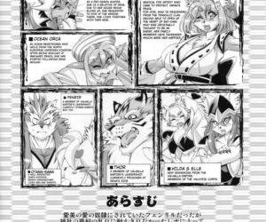 Mahou no Juujin Foxy Rena 10
