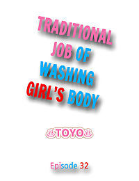 Traditional Job of Washing Girls Body - part 15