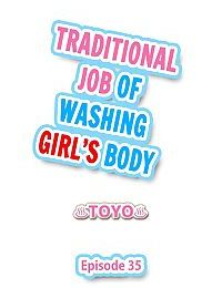 Traditional Job of Washing Girls Body - part 16