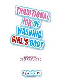 Traditional Job of Washing Girls Body - part 7