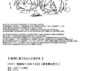 Ran-sama ni Kite Moratte Suru Hon - A Book About Dressing up Ran-sama - part 2