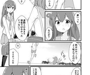 Jikkakuchou Hokan no Mana - part 11
