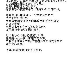 Gran-kun no Second Cherry no Seiyoku o Sutera ni Mukesaseru Hon - A Book Where Gran-kun Releases His After-Abstinence Desires Towards Sutera