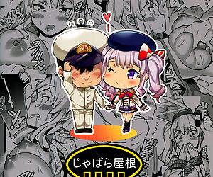 Niizuma Kashima to Sokonashi Teitoku - part 2