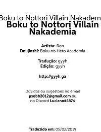 Boku to Nottori Villain Nakademia
