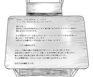 Miyakowasure no Kimi