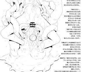 RE 09 - part 2