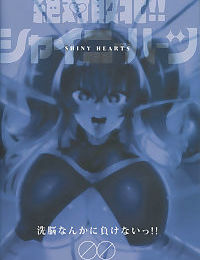 Zettai Haiboku!! Shiny Hearts - Totally Broken!! Shiny Hearts - part 2