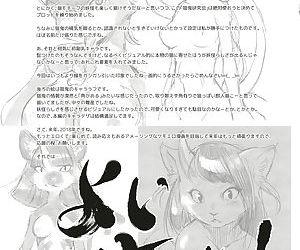 The Coming of the Cat Demon - Neko ga Kitarite - part 2