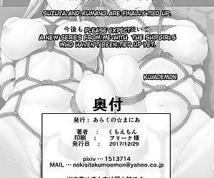 Kanmusu Kinbakuroku ~SuzuKuma Hen~