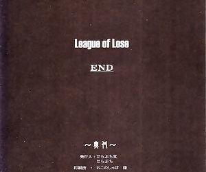 LEAGUE OF LOSE