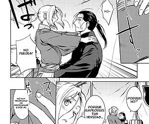 Aishiau ni wa Hayasugiru.