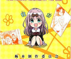 Fujiwara-shoki o Haramasetai 1 - I want to impregnate secretary Fujiwara 1 - part 2