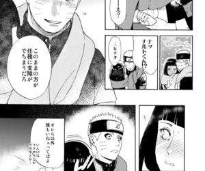Hime Hajime