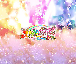 Doujin Smile Precure! -Mou Hitotsu no Bad End- - part 3