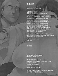 Suguha-chan Seiiku Shidou - Suguha-chans Sexual Guidance