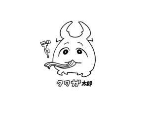 Houkago no Yuutousei - part 11