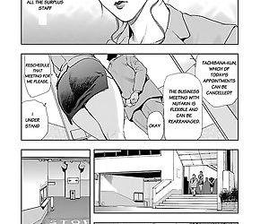 Nikuhisyo Yukiko chapter 8