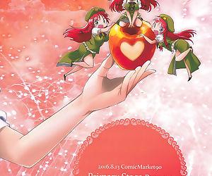 Koumakan no Shokutaku - The Scarlet Dining - part 2