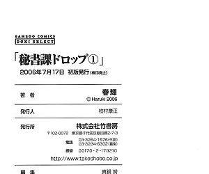 Hishoka Drop - Secretarial section Drop 1 - part 12