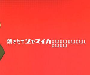 Renzoku Taikyuu 8-jikan: Okay-san ga 8-jikan Buttooshi de Taikyuu Ecchi Suru Hon - 8 Hours Non-Stop Endurance: Kay Endures 8 Straight Hours of Non-Stop Sex =7BA= - part 2