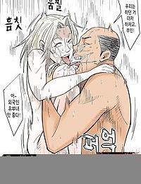 K-Cup Gaijinzuma - 거유 금발 외국인 아내 - part 2