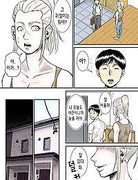 K-Cup Gaijinzuma - 거유 금발 외국인 아내