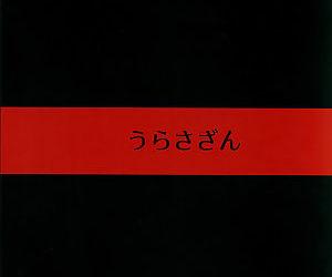 Chikuwa o Otabeyo Okita-chan.
