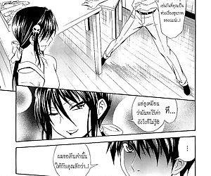 Gekiteki na Fuufu - Dramatic Couple