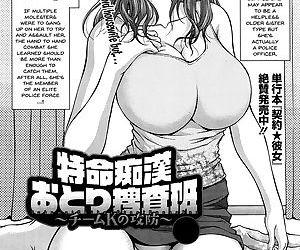 Tokumei Chikan Otori Sousahan - Special Molester Decoy Investigation Squad Ch. 1-10 - part 2
