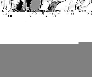 Sakusaku Meat Pie Ch. 1-3- 5- 7-8 - part 3