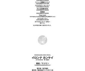 Ironna Kankei - Iro-Ero relationship Ch. 1-2- 4- 6- 8- 10- 12 - part 8