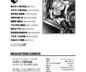 Negative Kanako-sensei - part 11