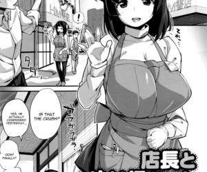 Tenchou to Yuiho-chan - Manager and Yuiho-chan