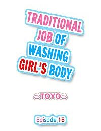Traditional Job of Washing Girls Body - part 8