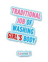 Traditional Job of Washing Girls Body