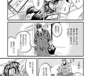 Ore no Omawari-san 2 4