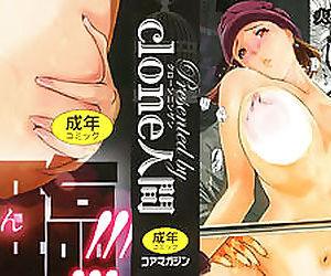 Shinjuiro no Zanzou ~Kazoku ga Neshizumatta Ato de Ch. 1-2