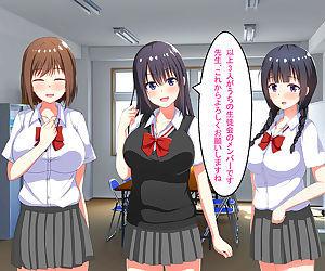Shinjin Kyoushi no Tantou wa Bitch darake no Seitokai - part 2