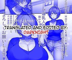 Hitozuma Switch - Married Woman Switch