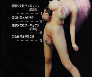 Seijuu Shoujo Sen Vaginass Kanzenban - Sexbeast Fight Vaginass