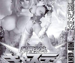 Zenkai Shoujo Casty - SPLADY CASTY Part 1-2