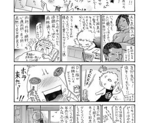Hitozuma o Mawasu 8-tsu no Houhou - part 9
