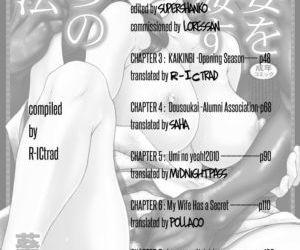 Hitozuma o Mawasu 8-tsu no Houhou