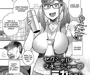 Sexual Manager Mika-chan =7BA=