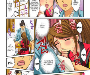 Hahaoya Swap - Omae no Kaa-chan Ore no Mono 4 - Mother Swap - Your Mother Belongs to Me 4 - part 2