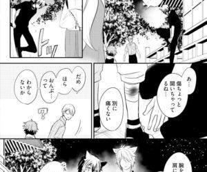 Ito Koi 2 - Jin Ookami Hen - part 3