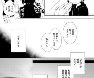 Ito Koi 2 - Jin Ookami Hen - part 7