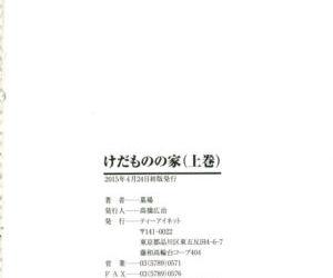 Kedamono no Ie - The Beast House - part 11