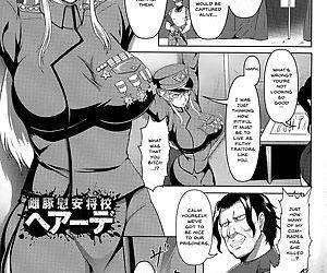 Mesubuta Tenrakuroku Ch. 1-2 - part 3